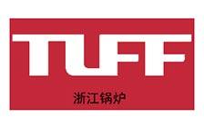 Partner: Zhejiang boiler