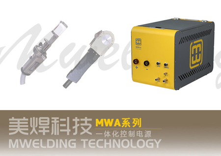 Mwa-200 integrated control power supply