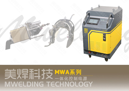 Mwa-400 integrated control power supply